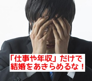 <strong>彼氏ができない 女 特徴</strong>